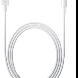 Fast Charging Cable/ Data Cable 1M For Apple Iphone Ipad – White